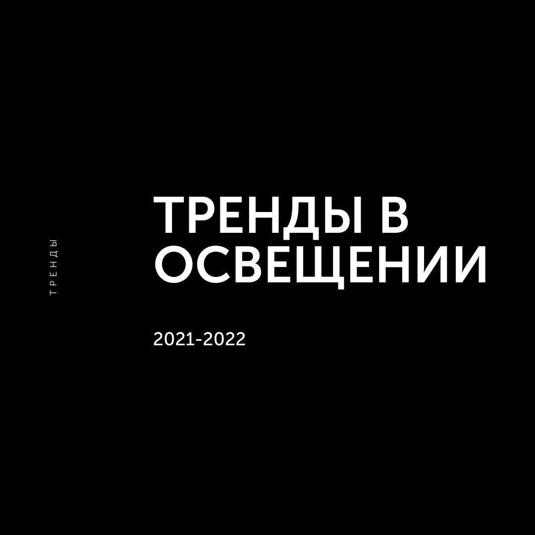 Лекция Константина Цепелева в Калининграде